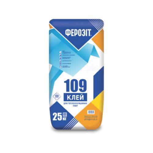 Ferozit109-25kg
