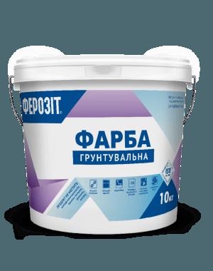 Farba-Grutuvalna-11-10-kg