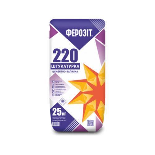 Ferozit-220-25kg