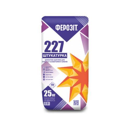 Ferozit-227_25kg