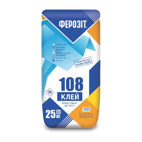 Ferozit108-25kg