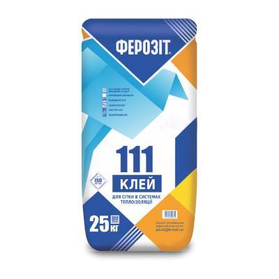 Ferozit111-25kg