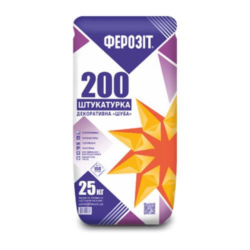 Ferozit200-25kg