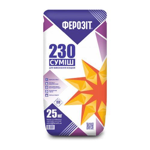 Ferozit230-25kg