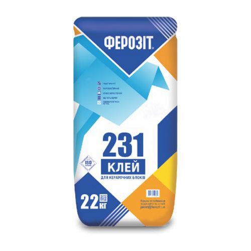 Ferozit231-22kg
