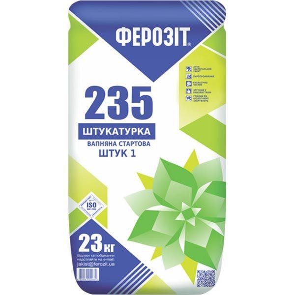ferozit-235-23