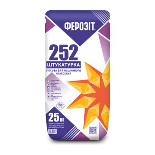 Ferozit-252-25kg