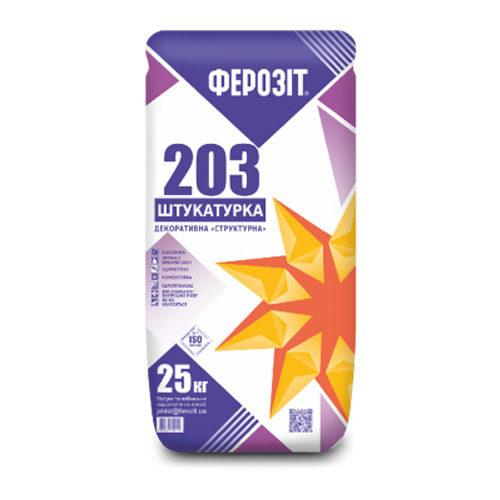 Ferozit203-25kg